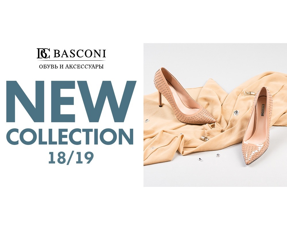 Новая коллекция Basconi осень / зима