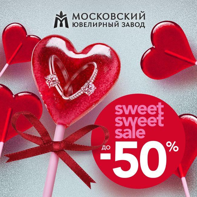 Sweet, sweet sale